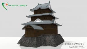 臼杵城天守想定復元(3DOBJ)